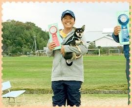 みなみドッグすくーる。 家庭犬訓練競技会への参加